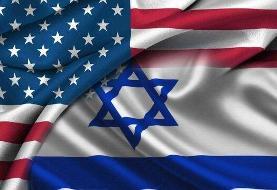 ادعای وزیر دارایی اسرائیل درباره سیاست آمریکا در زمینه تحریمهای ایران