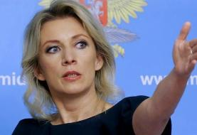 Russia seeks Interpol help to locate alleged CIA informant