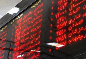 رشد ۲ هزار و ۶۲۰ واحدی شاخص بورس در ابتدای معاملات