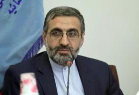 سخنگوی قوه قضائیه ایران: سحر خدایاری به اشتباه خود اعتراف کرده بود