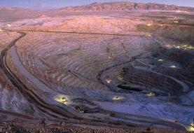 ۵۳۵۳ معدن فعال در کشور وجود دارد/ ۲۷ درصد از معادن فاضلاب دارند