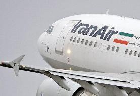 قیمت بلیت پروازهای داخلی ۱۴ درصد کاهش پیدا کرد