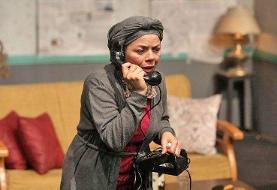 اجرای دوباره نمایش نصیرپور | رستاک حلاج به گروه پیوست
