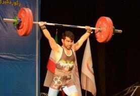طلسم ۴۳ ساله وزنه برداری ایران نصفه و نیمه شکسته شد/ مدال نقره دوضرب برای قشقایی