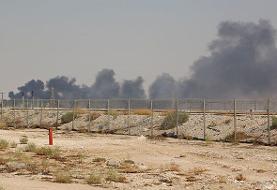 حمله به تاسیسات نفتی عربستان؛ ایران دست داشتن در حملات را تکذیب کرد