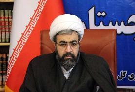 صدور حکم اعدام و حبس برای دو شهروند در زاهدان
