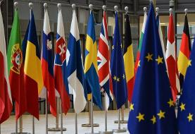 ذوالنور: اروپاییها پذیرفتهاند ۱۵ میلیارد دلار را در سه قسط به صندوق ...