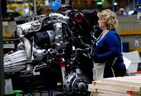 UAW-represented janitors at some GM plants go on strike; impact on auto production unclear
