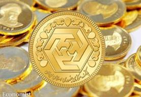 قیمت طلا، قیمت سکه و قیمت مثقال طلا امروز ۹۸/۰۶/۲۴