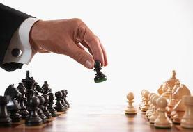 حذف طباطبایی از جامجهانی شطرنج روسیه