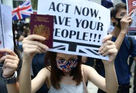 Protesters call on UK to protect Hong Kongers from China