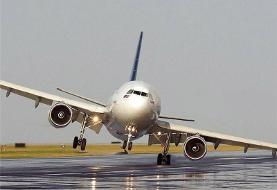 نرخ بلیت پروازهای اربعین مشخص شد / تهران - نجف: ۲.۲ میلیون تومان