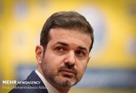 گفتگو با سفیر ایتالیا درباره مشکلات و ممنوع الخروجی استراماچونی