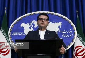 موسوی: امیدوارم نشست آستانه نتایج خوبی برای مردم سوریه داشته باشد
