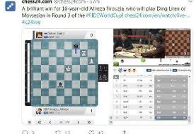 بازتاب صعود فیروزجا به دور سوم جام جهانی شطرنج/ قطعی شدن جایزه ۱۶ هزار دلاری