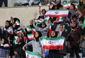 دولت زمینه حضور زنان در ورزشگاهها را فراهم کرد