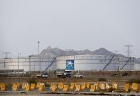 Oil prices leap as attack on Saudi facility disrupts output