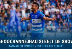 رکوردشکنی قوچان نژاد در لیگ برتر هلند
