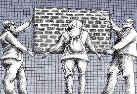 حضور زنها در بازی ایران و کامبوج