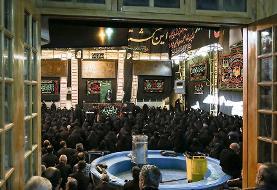 (تصاویر) روضهخوانی سنتی در خانه زرگرباشی اصفهان