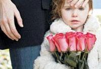 چگونه به کودکان در مواجهه با سوگ کمک کنیم؟