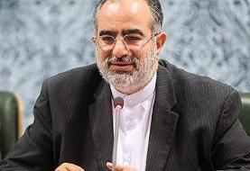 آشنا: غرب از دانش هسته ای ایران شگفت زده خواهد شد