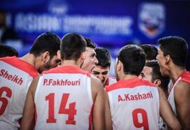 پیروزی تیم ملی بسکتبال جوانان ایران برابر نماینده یونان
