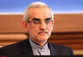 احتمال شناور شدن ساعات کار ادارات دولتی در هفته اول مهر