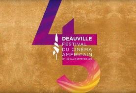 جشنواره دوویل ۲۰۱۹ برندگان را شناخت/ حمایت از سینمای مستقل آمریکا