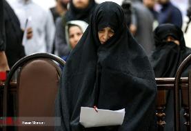 انتخاب نوع حجاب در اختیار متهم است و به قوه قضاییه ارتباطی ندارد