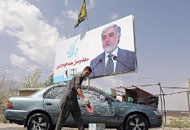 (تصاویر) از اشرف غنی تا پسر احمدشاه مسعود در تکاپوی انتخابات افغانستان