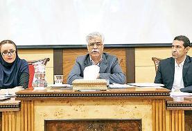 فرصت عمان به تجار ایران