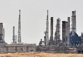 نخستین واکنش ترامپ به حمله به تاسیسات نفتی عربستان
