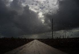 The Latest: Humberto strengthens into Category 1 hurricane
