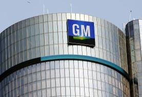 GM auto workers decide to go on strike in US: union