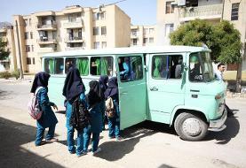 ساماندهی سرویس مدارس در لرستان