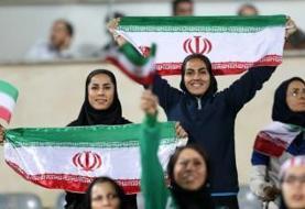 فدراسیون فوتبال: حضور زنان در بازی ایران-کامبوج گزینشی نیست