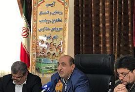 وجود ۸۴۴ راننده لیسانسه در سرویس مدارس تهران