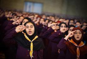 بیانیه گام دوم انقلاب ،محور مانورهای تشکیلاتی سازمان دانشآموزی شهرستانهای استان تهران