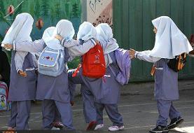 بخشنامهای پرماجرا برای طرح روی کیف مدارس