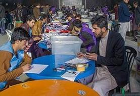 یوناما: از هیچ تلاشی برای برگزاری انتخابات ریاست جمهوری افغانستان دریغ نشود
