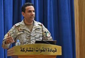 ائتلاف به رهبری عربستان در یمن: تسلیحات حمله به تاسیسات نفتی از ایران آمده