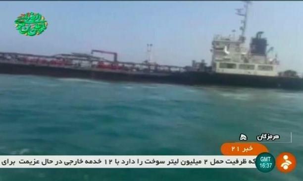UPDATE 1-Iran seizes vessel in Gulf for allegedly smuggling diesel fuel ...