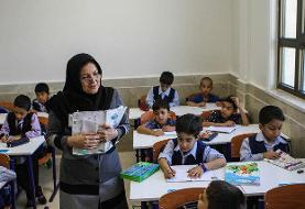 مدارس از این پس منحصرا به صورت دولتی یا غیردولتی اداره میشود