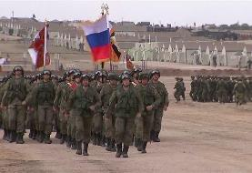 Russia: Massive 'Centre 2019' military drills begin in Orenburg