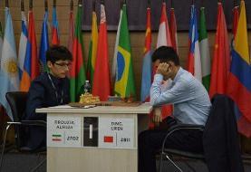 تساوی شرنج باز ایران مقابل شانس اول قهرمانی جهان
