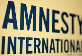 نامه عفو بینالملل به رئیسی برای رسیدگی پزشکی به کامران قادری
