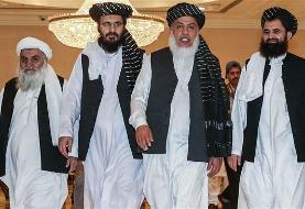 Taliban delegation in Iran for talks on Afghanistan peace