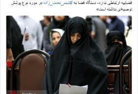(ویدئو) شبنم نعمتزاده؛ خانمِ ژن خوب در دادگاه!