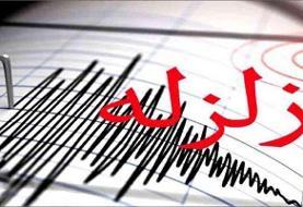 زلزله ۴.۷ ریشتری در زنجان